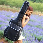 樂器袋吉他包加棉民謠吉他包41寸加厚10mm棉後背背包XW