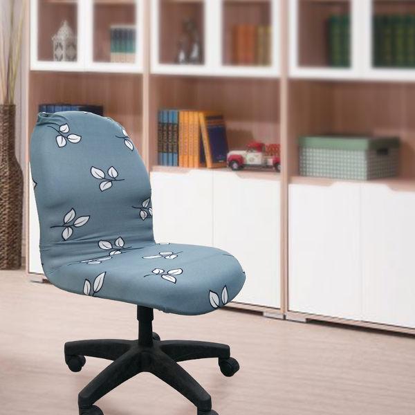 【佳工坊】時尚美學Q彈舒適椅套_小尺寸-月光搖籃