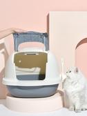 貓砂盆全封閉式防外濺貓屎盆防臭貓沙盆貓咪用品便盆大中號貓廁所  免運快速出貨