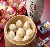 禎祥食品.熟小籠湯包 (50粒/包)﹍愛食網