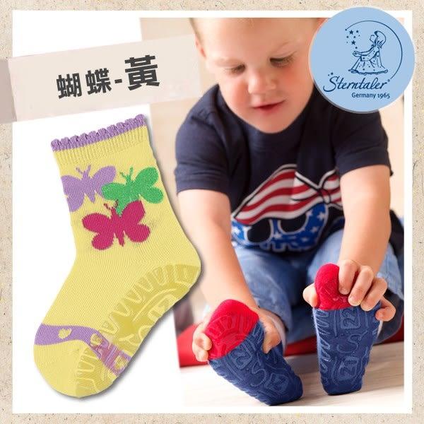 防滑輕薄學步襪-彩蝶黃(9-10cm) STERNTALER C-8021608-146