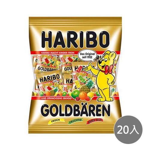 【哈瑞寶 HARIBO】金熊Q軟糖分享包250g x 20入