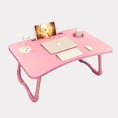 桌子寢室用電腦桌床上可折疊懶人學生書桌【雲木雜貨】