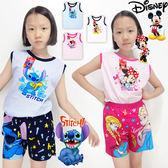 無袖 背心 迪士尼 Disney 臺灣製 史迪奇 米奇 米妮 米老鼠 男女童 純棉 無袖 上衣