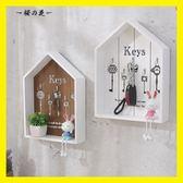 歐式玄關創意鑰匙掛鉤鑰匙收納盒家門口墻面裝飾壁掛鑰匙置物架【櫻花本鋪】