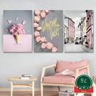 【單幅】簡約綠植壁畫客廳裝飾畫背景墻掛畫臥室【福喜行】