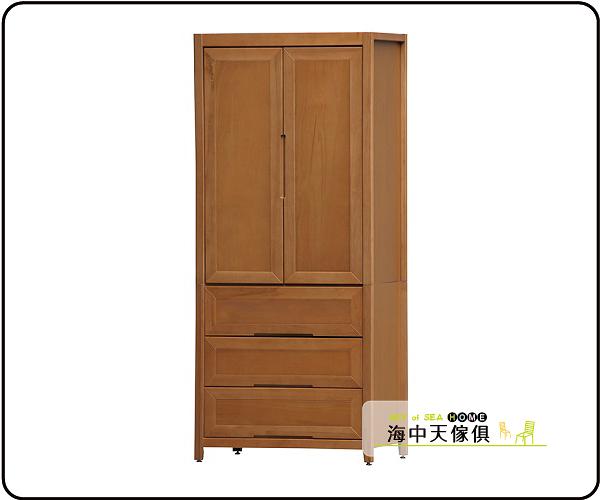 {{ 海中天休閒傢俱廣場 }} G-37 摩登時尚 衣櫥系列 225-37 一路發半實木3x7尺下三抽衣櫥