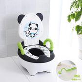 兒童馬桶坐便器男寶寶便盆女1-3歲卡通嬰兒座便器小孩尿盆抽屜式  HM  居家物語