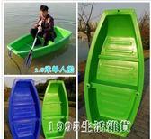 充氣艇 牛筋塑料船漁船捕魚小船加厚pe釣魚船沖鋒舟橡皮艇可配電動船外機 1995生活雜貨 igo