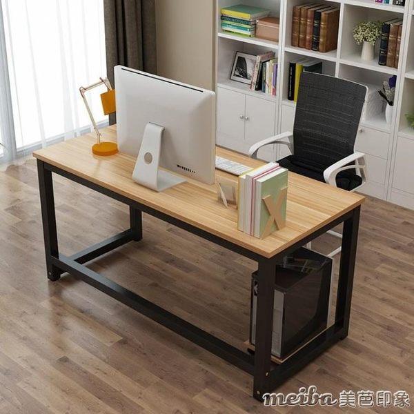 簡易電腦桌長條桌書桌時尚簡約雙人辦公桌台式家用寫字台簡約桌子igo 美芭