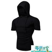 男短袖t恤 健身衣 運動跑步戶外冰感速干t恤 短袖快干速乾男衣服 【海闊天空】