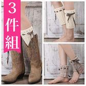 襪套 護腿套雙波西米亞抽條穿繩毛線針織 - 6色 (三件組)【Ann梨花安】