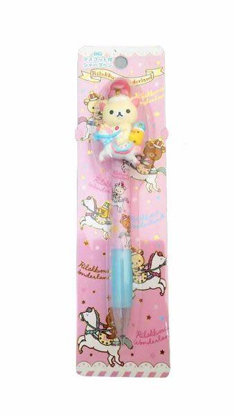 【十周年紀念款】拉拉熊 懶懶熊 San-X 牛奶妹 旋轉木馬 白動鉛筆
