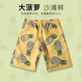 沙灘褲男騷氣海邊度假防尷尬泰國泳褲大碼印花寬鬆運動休閒短褲