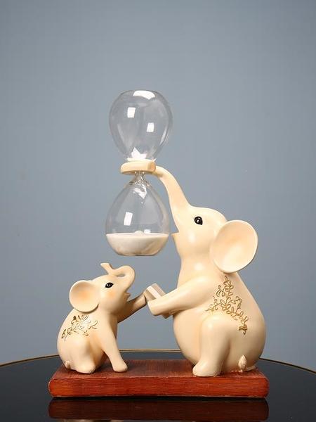 大象沙漏計時器60分鐘創意結婚新婚禮物送新人房間
