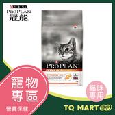 冠能成貓鮭魚化毛加強配方2.5kg【TQ MART】