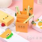 折疊筆盒小清新筆筒式多功能學生創意個性可愛可站立文具盒鉛筆盒 小時光生活館