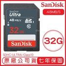 SanDisk 32GB ULTRA SD C10 記憶卡 48MB/S 原廠公司貨 32G SDHC