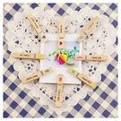 【想購了超級小物】木質夾子套裝8支入 / 辦公文具用品 / 韓國熱銷小物 / 創意小物