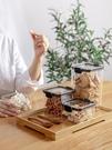 密封罐食品塑料罐子廚房五谷雜糧儲物罐茶葉堅果罐零食干貨收納盒ATF 錢夫人
