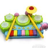兒童玩具 兒童架子鼓3-6歲樂器男寶寶0-1爵士鼓充電手拍鼓6-12個月 城市科技