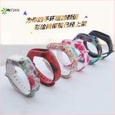 小米手環2 彩繪 矽膠 替換腕帶 手錶錶帶 小米 智能手環 2 腕帶 手錶 時尚 卡通 可愛 潮