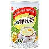 【康健生機】純濃鮮豆奶4罐組(500g/罐)