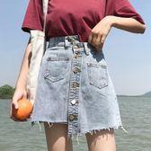 牛仔短裙 不規則高腰顯瘦A字半身裙春季新款女裝復古風毛邊學生牛仔短裙子『全館一件八折』
