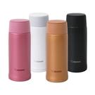 【象印】0.36L可分解杯蓋不鏽鋼真空保溫杯 SM-NA36-(4色選1)