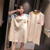 大碼睡裙牛奶草莓睡裙女夏季短袖純棉薄款大碼睡衣ins少女學生家居服 嬡孕哺