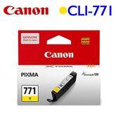 Canon CLI-771Y 原廠墨水匣 (黃)