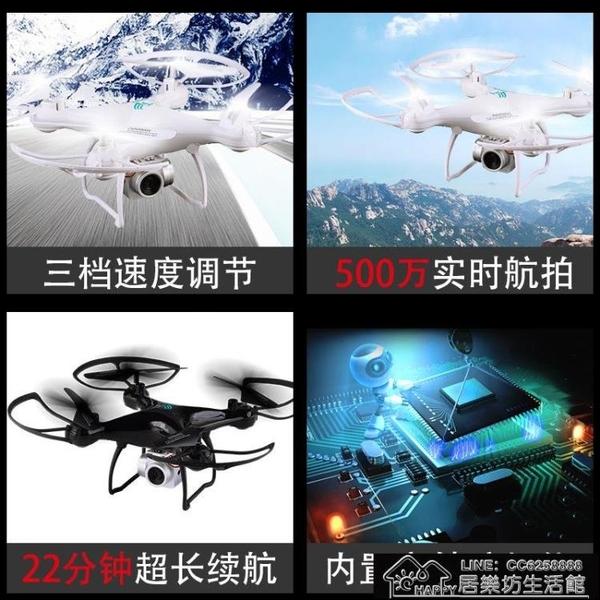 快速出貨 無人幾無人機高清航拍飛行器遙控飛機超長續航拍照充電耐【2021新年鉅惠】