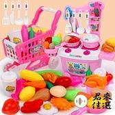 家家酒玩具兒童仿真廚房做飯套裝男女孩炒菜玩具【君來佳選】
