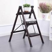 梯子家用折疊梯凳三步加厚鐵管踏板室內人字梯三步梯小梯子潮流前線