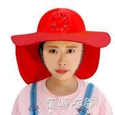 安全帽太陽能自動風扇抗暑消壓工地成人制冷遮陽板頭盔男涼帽  蓓娜衣都