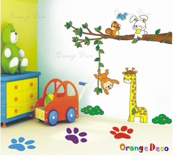 壁貼【橘果設計】動物王國 DIY組合壁貼/牆貼/壁紙/客廳臥室浴室幼稚園室內設計裝潢
