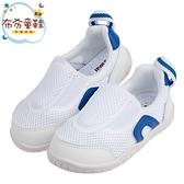 《布布童鞋》日本IFME套入式藍白透氣網布機能室內鞋(15~22公分) [ P0N201B ]