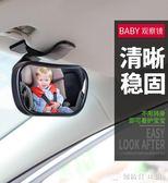 汽車車內大視野後視鏡吸盤式廣角平面鏡教練車室內輔助倒車鏡改裝- 創時代3C館
