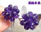 『晶鑽水晶』天然紫水晶戒指~名牌款式(花朵形)超亮眼~附禮盒*免運費