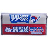 妙潔無心捲取式清潔垃圾袋超值包XL【愛買】