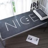 床包組 大學生宿舍冰絲涼席可水洗軟席1.2米卡通席子可折疊