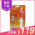 鱷魚牌 (注射筒)蟑螂凝膠餌劑(15g)【小三美日】 ※禁空運 $129