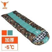 【APC】迷彩秋冬加寬加厚可拼接全開式睡袋-綠色