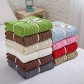 針織毛線毯子/棉質麻花毯 辦公室午睡休閒  BQ884『夢幻家居』