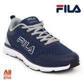 【FILA】男款休閒運動/慢跑鞋 -深藍(1J319S341)【全方位運動戶外館】