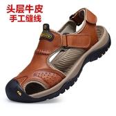 涼鞋 回力涼鞋男防滑軟底休閒男士沙灘鞋牛皮男式皮涼鞋男真皮正品包頭 一件82折