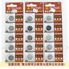 【GU305】環保型鈕扣電池/水銀電池C...