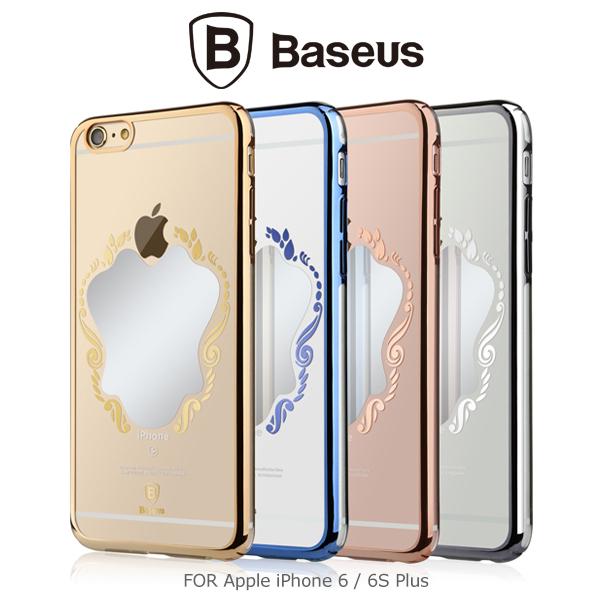 ☆愛思摩比☆BASEUS 倍思 Apple iPhone 6S/6S Plus 魔鏡殼 電鍍 金屬邊框 鏡子 背蓋