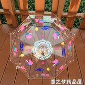 透明傘卡通兒童雨傘寶寶小學生男童女孩創意