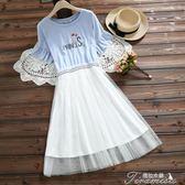 學院風網紗連身裙女夏天新款學生小清新假兩件收腰中長款裙子  提拉米蘇